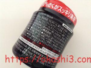 クロレッツボトル(シャープミント) 原材料・栄養成分・カロリー・アレルギー物質