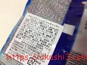 Damlaダムラソフトキャンディー 原材料・カロリー・成分