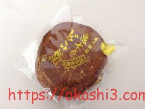 亀十のどら焼き(黒あん) 値段・賞味期限・原材料・カロリー