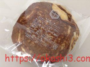 亀十のどら焼き(黒あん) 原材料・賞味期限・値段・カロリー