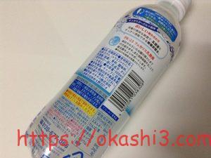 乳酸菌の白い炭酸水 原材料・栄養成分・カロリー