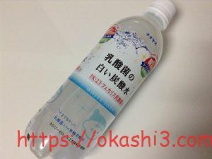 乳酸菌の白い炭酸水
