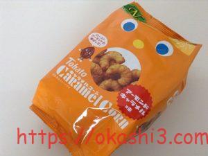 キャラメルコーン アーモンドキャラメル味 カロリー・値段
