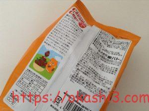 キャラメルコーン アーモンドキャラメル味 カロリー・原材料・栄養成分