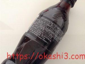 コカコーラゼロ 原材料・栄養成分・カロリー