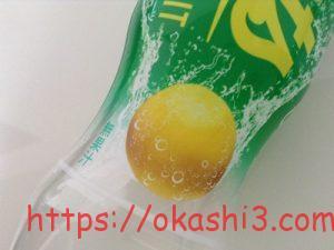 キリンメッツ グレープフルーツ味 無果汁