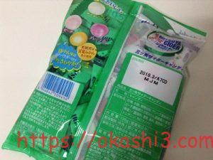 アサヒ 三ツ矢サイダーキャンディー カロリー・原材料・栄養成分