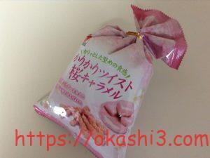 かりかりツイスト 桜キャラメル