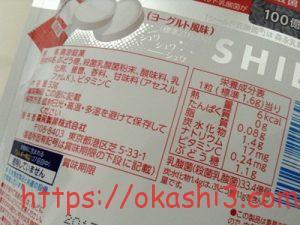 たべるマスクシールド乳酸菌タブレット(ヨーグルト風味) 原材料・栄養成分・カロリー