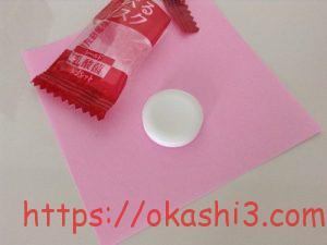 たべるマスクシールド乳酸菌タブレット(ヨーグルト風味) 感想・レビュー