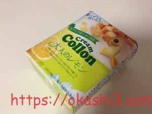 クリームコロン大人のレモン 感想・レビュー・値段・カロリー