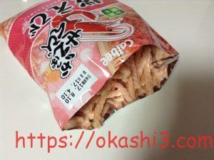 かっぱえびせん 桜えび カロリー・原材料・値段