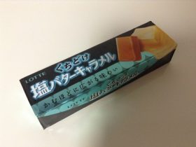 ロッテくちどけ塩バターキャラメル カロリー・値段