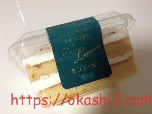 モンテール 夏のモンブラン 爽やかレモン風味 カロリー・値段