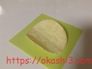 中国産 POTATO CHIPS サワークリームオニオン味 レビュー