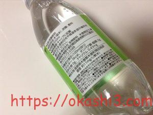 国産 天然水仕込みの炭酸水 グレープフルーツ 原材料・栄養成分・カロリー
