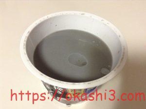アジア茶房 粗挽き黒ごまプリン