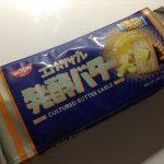 ココナッツサブレ発酵バター