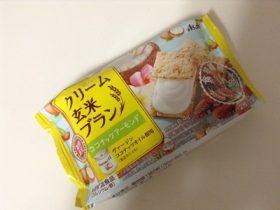 クリーム玄米ブラン ココナッツアーモンド味 感想
