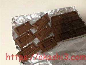 meiji アグロフォレストリーチョコレート ミルク