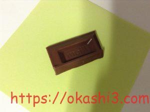 meiji アグロフォレストリーチョコレート ミルク カロリー