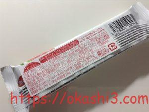 テクマー ヨーグルトミューズリーバー ストロベリー 原材料・栄養成分・カロリー・値段