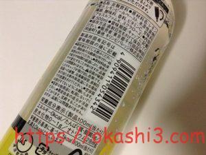 大人のキリンレモン 原材料・栄養成分・カロリー