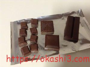明治ザ・チョコレート フランボワーズ 鮮烈な香り ブロック分割
