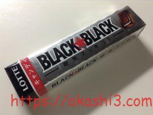 ブラックブラックキャンディ カフェイン・カロリー
