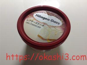 ハーゲンダッツ レアチーズケーキ味