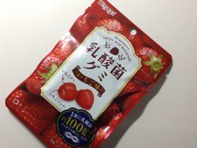 乳酸菌グミ いちご味 春日井製菓
