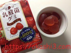 春日井製菓 乳酸菌グミいちご味 ハート型