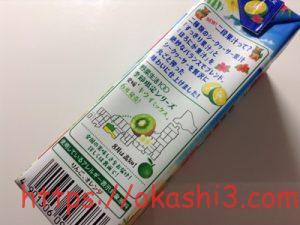 KAGOME 野菜生活100 シークワーサーミックス