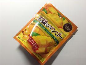 王様のマンゴー グミキャンディ