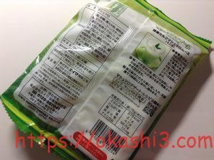 エイワ 抹茶ミルクマシュマロ 原材料・栄養成分・カロリー