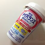 明治メイバランス miniカップ ストロベリー味 カロリー・価格