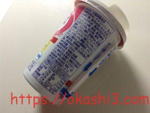 明治メイバランス miniカップ ストロベリー味 栄養成分・原材料・カロリー・アレルギー