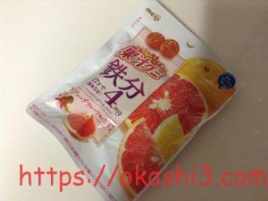 明治果汁グミ 鉄分 グレープフルーツ