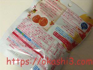 明治果汁グミ 鉄分 グレープフルーツ 原材料・栄養成分・カロリー・アレルギー