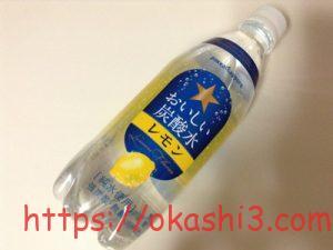 ポッカサッポロ おいしい炭酸水 レモン