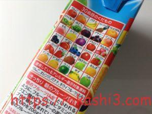 朝のフルーツこれ1本(アサイー&ゴールドキウイ) 30種類の果物