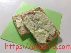 クリーム玄米ブラン 5種のフルーツ&グラノーラ 分割