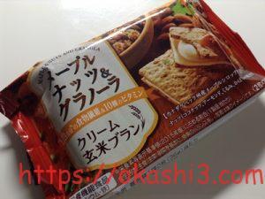 玄米ブランメープルナッツ&グラノーラ