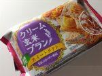 クリーム玄米ブラン スイートポテト【ほんのりバター香る】