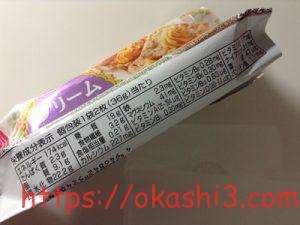 クリーム玄米ブラン スイートポテト 栄養成分・カロリー