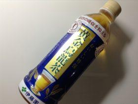 伊藤園 黄金烏龍茶 値段・茶葉・口コミ