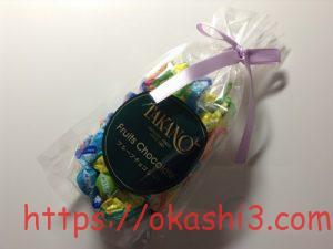 新宿高野 フルーツチョコレート カロリー・賞味期限・値段