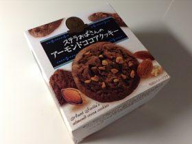 ステラおばさんのアーモンドココアクッキー 値段・カロリー