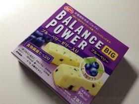 バランスパワービッグ ブルーベリー カロリー・値段・糖質