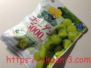果汁グミコラーゲンマスカット5000mg 効果・カロリー・値段